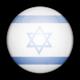 Israël (F)