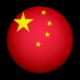 Chine (F)