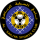 As-Sailiya